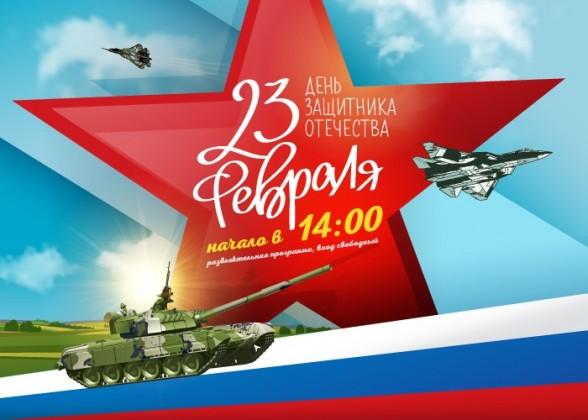 День защитника Отечества в торгово-развлекательных комплексах
