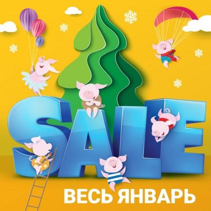 Распродажа в торгово-развлекательных комплексах «Адамант»
