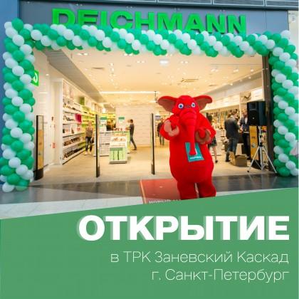 Новый большой обувной магазин в ТРК